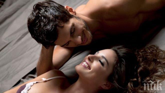 Любовен екип! Как да разберете дали правите секс или любов