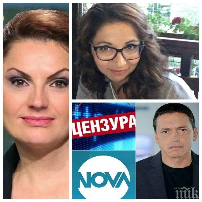 Ани Салич застана плътно зад Сарелска, но не наплю и Васил Иванов