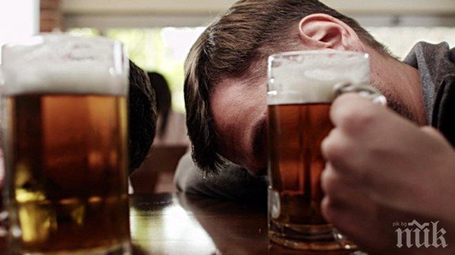 Пиянството по Великден предизвика стрес у децата във Финландия
