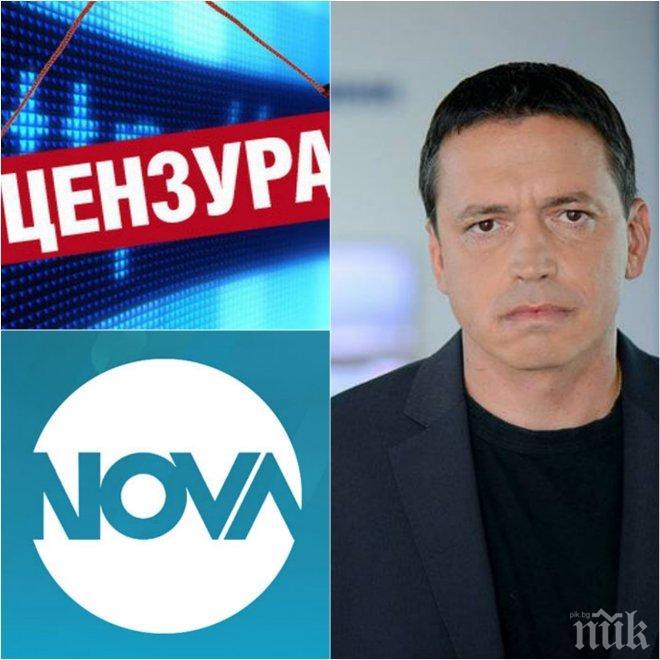 ЧУТОВЕН СКАНДАЛ! Журналистът Васил Иванов напусна Нова тв – плюе шефовете пред Слави по Би Ти Ви (СНИМКА)