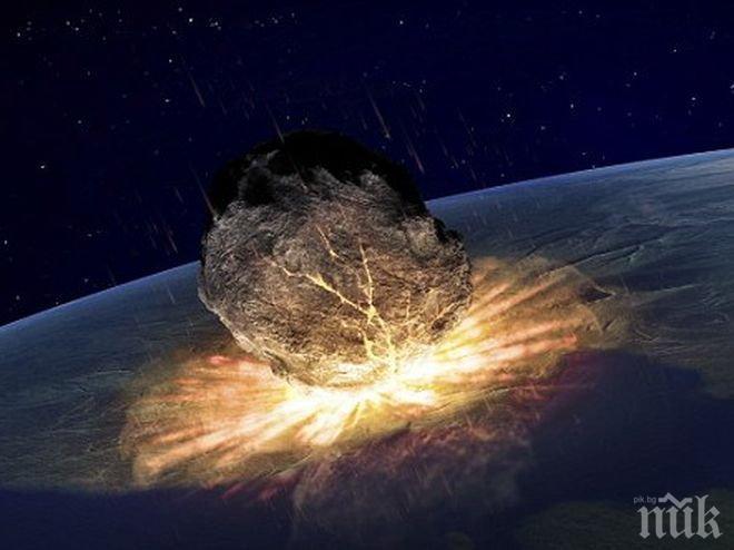 Голям астероид ще прелети най-близо до Земята от 400 години 