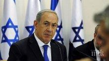 Нетаняху скочи на Иран заради ядрената програма