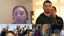 ПЪРВО В ПИК! Перата с нови кървави разкрития за бежанския терор в столицата!