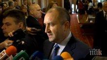 Радев: Започвам консултации с партиите в понеделник!