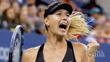 Мистерия! Никой не знае дали Мария Шарапова ще се върне в женския отбор по тенис на Русия