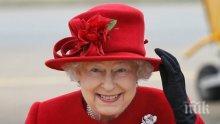 ГОЛЯМО ПАРТИ! Кралица Елизабет Втора чукна 91 години, ще има салюти
