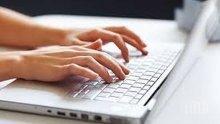 Готвят нови правила за защита на авторското право на цифровия пазар