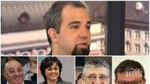 """ГОРЕЩО В ПИК! Шефът на """"Галъп"""" с експресен коментар за скандала в БСП, оставката на Гергов и ходовете на Нинова"""