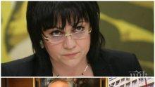 ЕКСКЛУЗИВНО В ПИК! Корнелия Нинова разкри: Ако Гергов не напусне ръководството на БСП, тръгвам си аз!