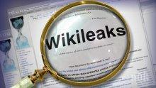 """""""Уикилийкс"""": ЦРУ и МИ-5 могат да подслушват телевизори на """"Самсунг"""""""