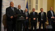 ЖЕГА В ПАРЛАМЕНТА! Стартът е даден - ГЕРБ и Патриотите бистрят правителството! Чакат Борисов за ключов подпис