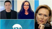 БОМБА В ПИК! Шефката на Нова тв Силва Зурлева с ексклузивно разкритие - уволняват ли Дарина Сарелска