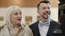 ГОРЕЩО! Джуджи заби училищен директор, пренесе любовта от екрана в живота