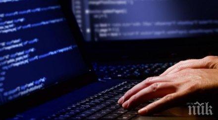 Бум на киберпрестъпления в Германия