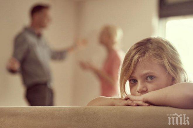 Ето 5 причини да не оставате заедно само заради децата