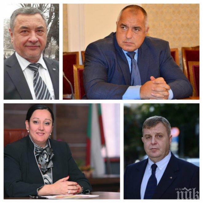 ИЗВЪНРЕДНО! Ето я късата листа на новите министри, от която ще съставят кабинета - има доста изненади