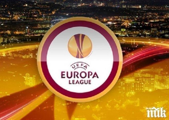 ИЗВЪНРЕДНО! Ето 1/2-финалните двойки в Лига Европа! Тежък жребий за Ман Юнайтед