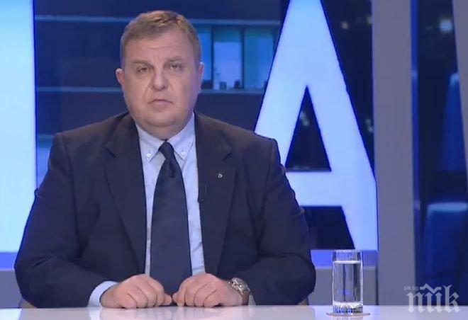 Каракачанов разкри кой е спънал предложението на Патриотите за пенсия от 300 лева