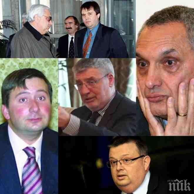 САМО В ПИК! Трупове около скандалния Сашо Дончев!