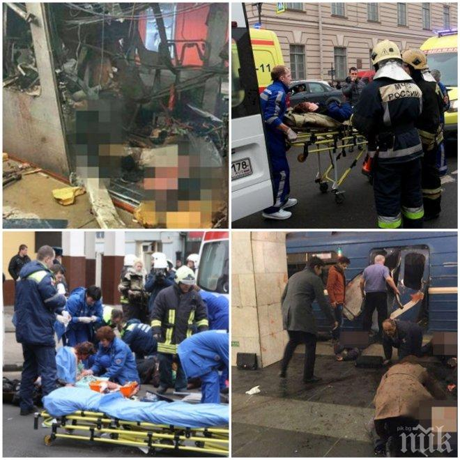 ТРАГЕДИЯТА НЕ СВЪРШВА! 15 са вече жертвите на атентата в Санкт Петербург