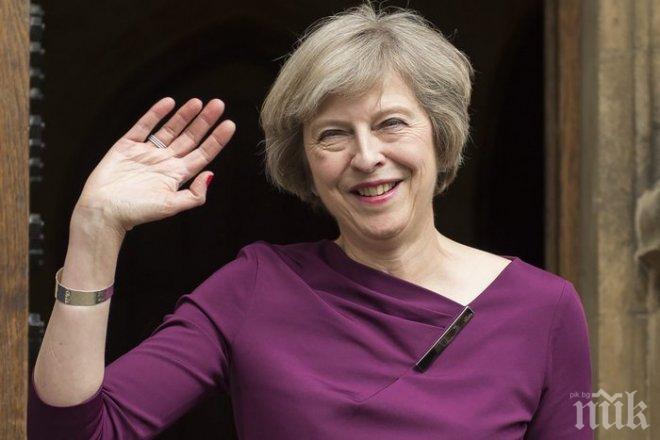 Тереза Мей: Резултатите от изборите през юни не са сигурни въпреки преднината на Консервативната партия