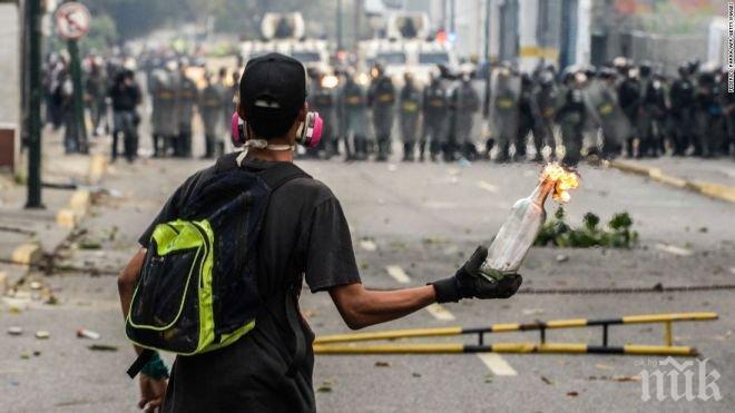 Протестите във Венецуела взеха нова жертва