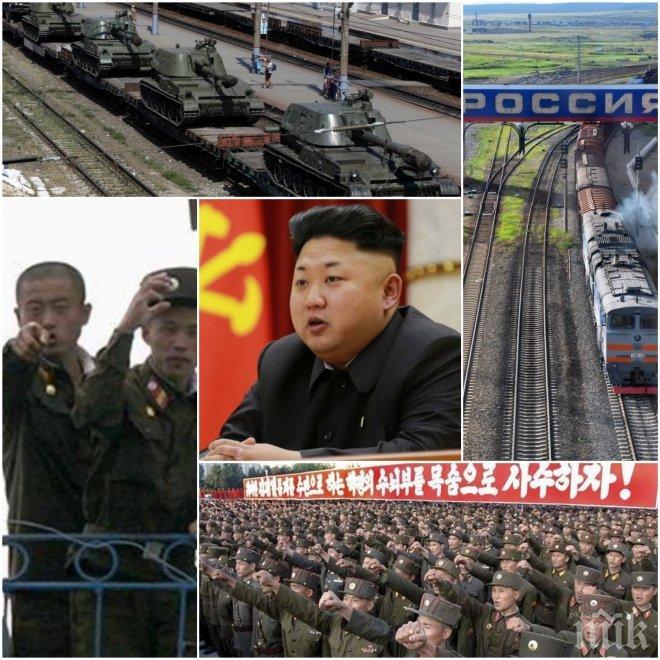 КАКВО СТАВА?! Русия струпва войски по границата си със Северна Корея (ВИДЕО)