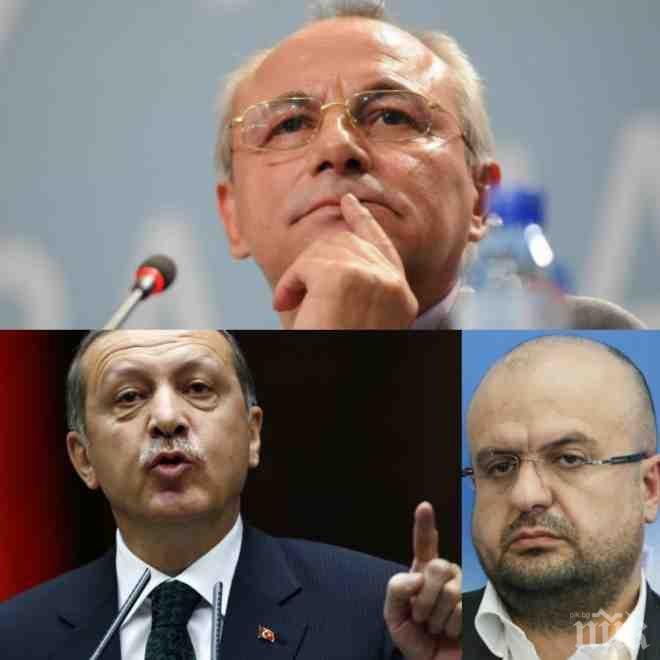 САМО В ПИК! Нещо става с ДПС и Доган - мълнии в партията след победата на Ердоган