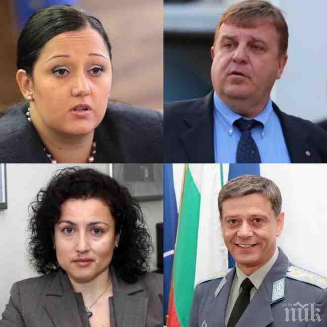ПЪРВО В ПИК! Люти интриги за министерски постове тресат ГЕРБ - подливат вода на Лиляна Павлова и Деси Танева! Сплетни в коалицията за шеф на отбраната, Каракачанов гори