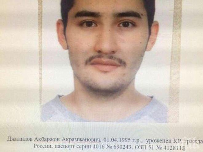 Москва анулира руското гражданство на атентатора от санктпетербургското метро