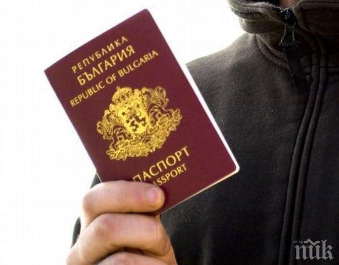 Кои са най-големите мераклии за български паспорт? Украинци, руснаци, турци