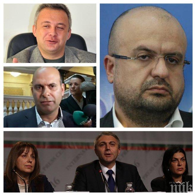 РАЗКРИТИЕ НА ПИК! Камен Костадинов напуснал парламента заради заплахи на виден депесар - пращат го шеф на КРС