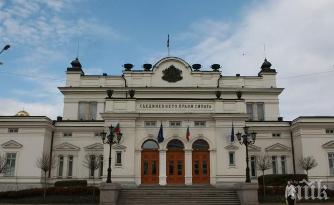ПЪРВО В ПИК! Без нови комисии в парламента - ето какво е разпределението на постовете