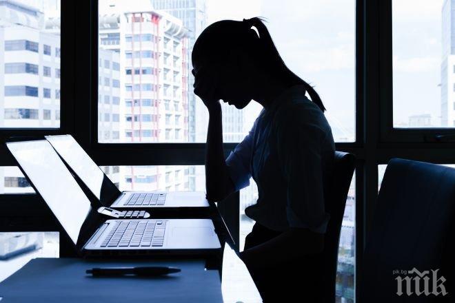 Тези 5 житейски умения спират депресията