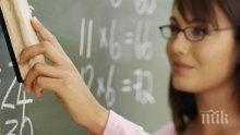 Над 100 хил. учители и персонал с по-високи заплати от март