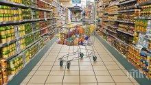 """ВАС потвърди заповеди на КЗП за нелоялни практики на """"Кауфланд"""" при обявяването на цените на хранителни продукти"""