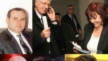 """БОМБА В ПИК! Корнелия Нинова в скандални разговори с олигарха Красимир Георгиев - лидерката на БСП прикривала аферата """"Фронтиер"""" на Р.Овч. чрез натиск на разследващи (ШОКИРАЩИ ФАКСИМИЛЕТА)"""