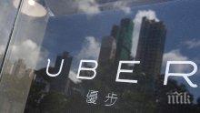 Американската компания ЮБЕР пуска летящ автомобил до 2020 г.