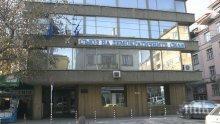 """СДС да не реве за сградата на """"Раковски"""" 134"""