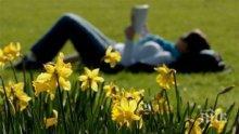 ЗАТОПЛЯНЕТО ПРОДЪЛЖАВА! Слънцето ще ни грее щедро, температурите ще достигнат летни стойности от 24 градуса
