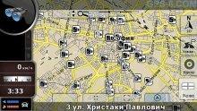 Биг Брадър в София! Опасват столицата с камери заради европейското председателство