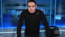 СКАНДАЛ! Васил Иванов нападна Ани и Виктор: Изопачихте фактите, за да подкрепите Сарелска