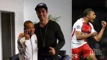 """""""Екип"""": Ако някой ще полудява за Мбапе, това е Реал (Мадрид), суперталантът е фен на Кристиано"""