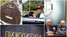 ИЗВЪНРЕДНО В ПИК TV! Прокуратурата разкри подробности за ареста на Камен Куката (ОБНОВЕНА/СНИМКИ)