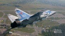 Изтребител МиГ-31 се разби в Русия