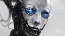 Изкуственият интелект може да унищожи човечеството до 2050 година