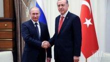 ВРЕМЕ РАЗДЕЛНО! България между султанатите на Путин и Ердоган