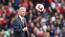 Венгер призна: Мбапе е прекалено скъп за Арсенал