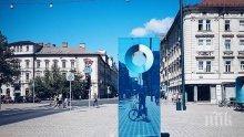 Уникално изобретение! Този уред измерва колко синьо е небето