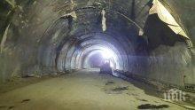 СПЕШНО! 14 тунела у нас крещят за незабавен ремонт